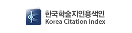 Korea Citation Index (KCI)